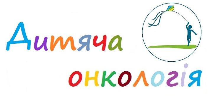 dytiacha-onkologiya-Logo